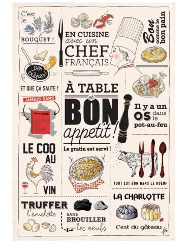 Torchon Cuisine Française Ecru 48 X 72 3717010000Torchons & Bouchons